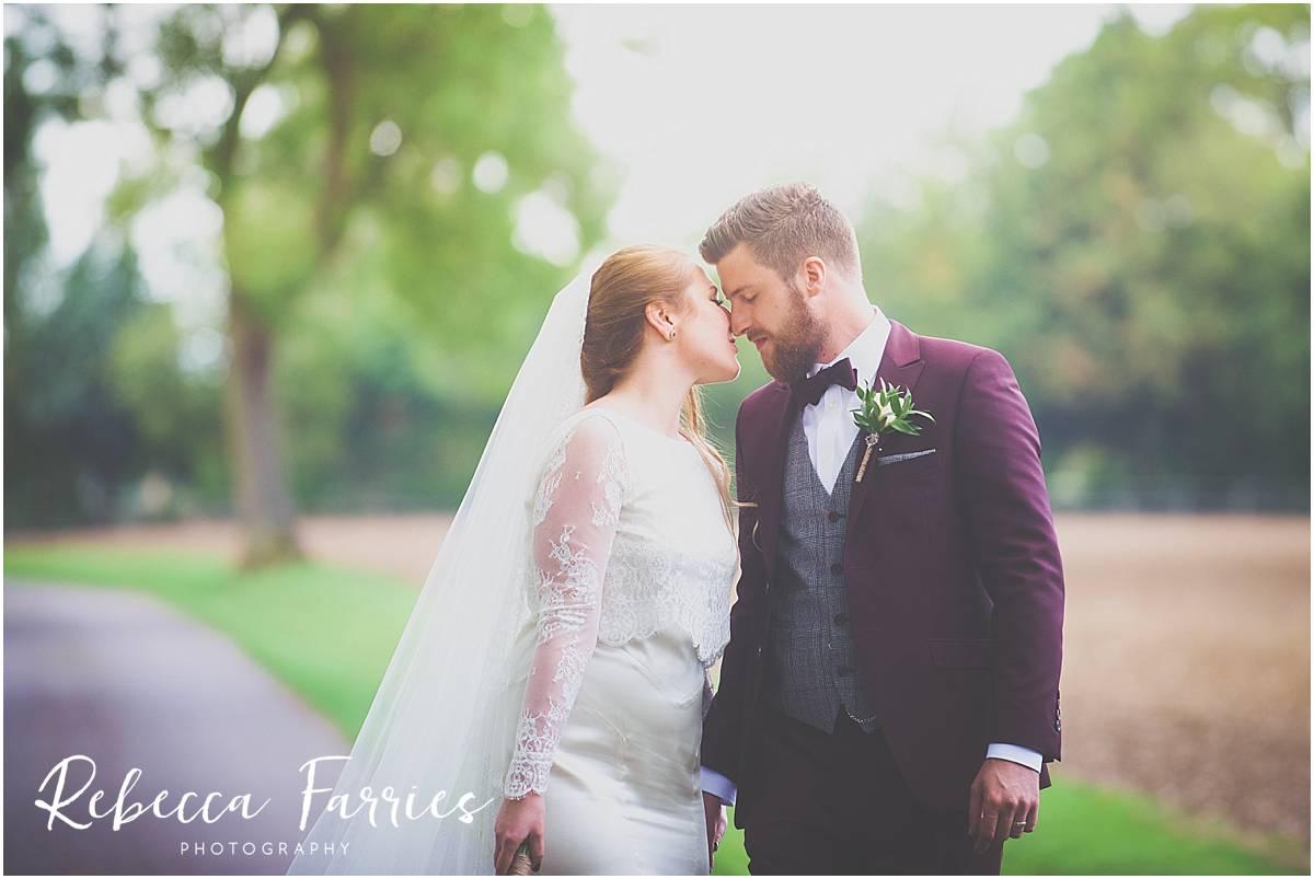 weddingphotographyblakehallrachelmatt_0013