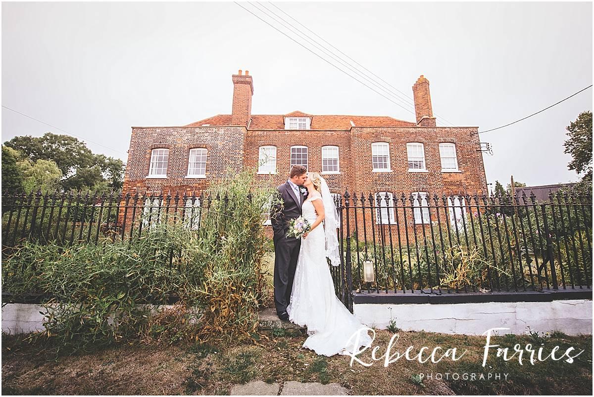 weddingphotographymountnessing_0601